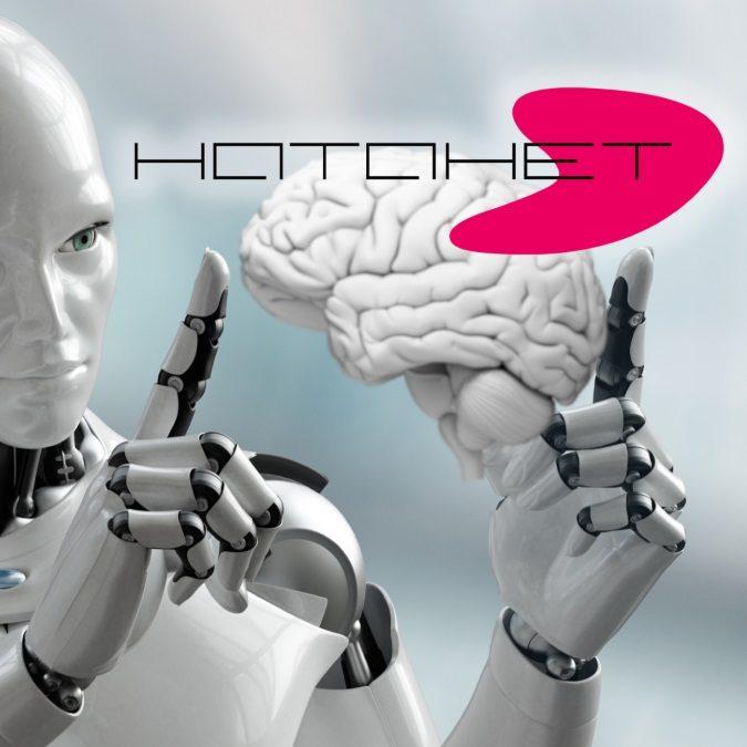 20170518 Pressemeldung: Die Zukunft von Collaboration mit Bots & Co