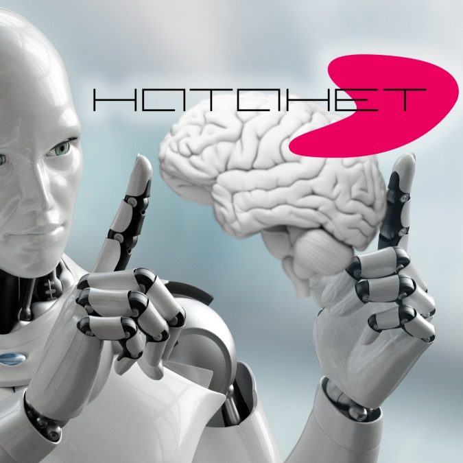 PRESSE | Die Zukunft von Collaboration mit Bots & Co